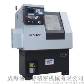 江苏博世特BST-X20斜床身型排刀式精密数控车床