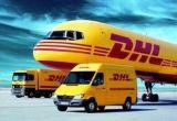 六安国际快递承接DHL联邦等国际快递