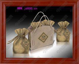天地盖包装纸盒 牛皮纸创意茶叶包装礼品盒