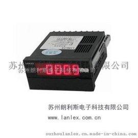 LSM-50DW型直流有功功率智能数显表