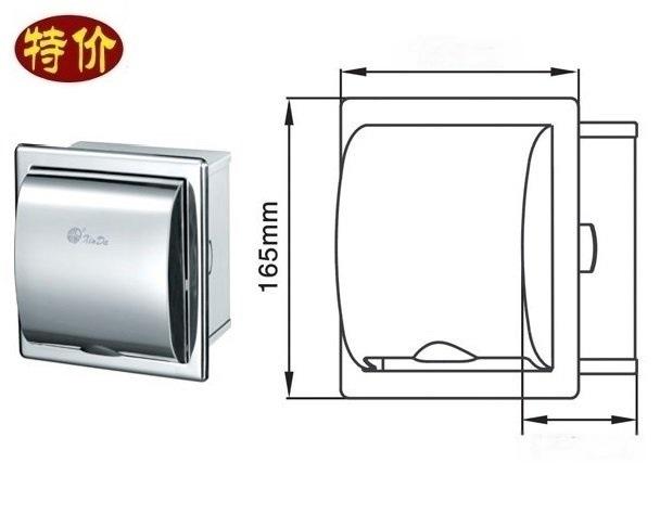 嵌入牆體裏安裝的廁紙盒 304不鏽鋼小捲紙箱 洗手間紙巾架