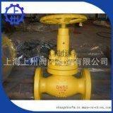 上海上州阀门制造有限公司专业生产气体专用阀门