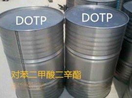 潍坊临朐选安全  环保的对苯二甲酸二辛酯