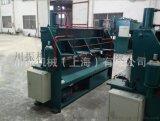 上海CANZ牌4x1600小型液压闸式剪板机、精密液压剪板机。保质18个月