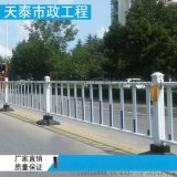 CLD-A标准型护栏道路护栏 交通隔离栏 锌钢防撞栏 市政护栏