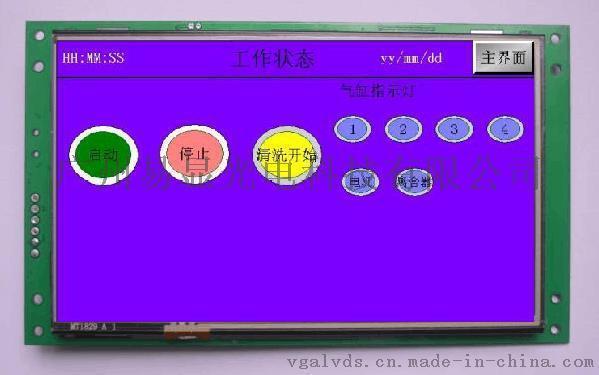 工业触摸屏在微波器的应用,触摸屏在微波干燥机的应用,微波干燥机的触摸屏人机界面系统