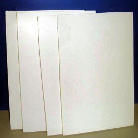**苇浆用于生产印刷用纸
