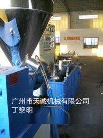 磁条生产线 冰箱带磁密封条挤出机 天诚塑机 广东 江苏 山东 浙江 厂家直销