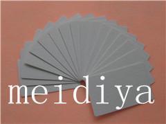 majicard 清洁卡