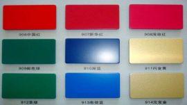 临沂铝塑板厂家 铝塑复合板