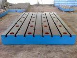 焊接平台 铆焊工作台1000*1000mm  河北中铸厂家直销 批发零售