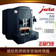 JURA优瑞 D6进口家用全自动咖啡机