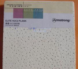阿姆斯状银星K2C2矿棉板,ELITE条形吸音板RH99