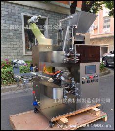 袋泡茶叶袋泡咖啡都能包的机器可带线带标签碎茶小原茶组合包装机