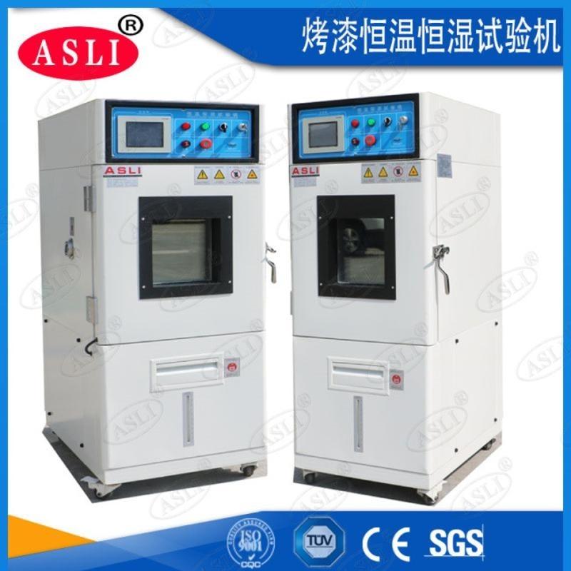 苏州可程式恒温恒湿试验箱厂家 双85变频测试试验箱