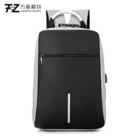 男士双肩包牛津布电脑背包定做韩版旅行包防盗商务双肩包可加logo