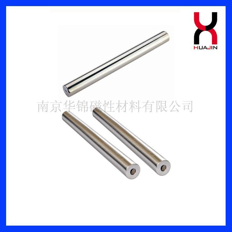 供應磁力棒、除鐵磁力棒、強磁磁力棒