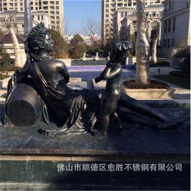 人体艺术金属工艺品  不锈钢人物景观雕塑厂家