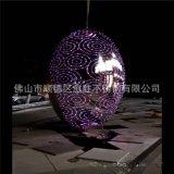 灯光雕塑 七彩透光不锈钢景观雕塑 环保型材304不锈钢鸭蛋型雕塑