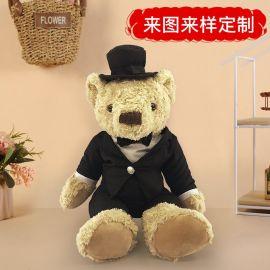 毛绒玩具工厂定做绅士熊娃娃男款外贸泰迪熊定制吉祥物