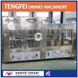 CGF32-32-10冲灌封三合一体灌装机饮料灌装机械 液体冲洗灌装封口
