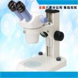 高清显微镜体视 厂家批发体视显微镜双目显微镜