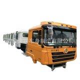 廠家生產陝汽德龍f3000駕駛室   F2000駕駛室總成   奧龍駕駛室