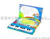 巨妙立 grelii GWL-ZD213BD兒童豪華版-國學音樂電子琴2