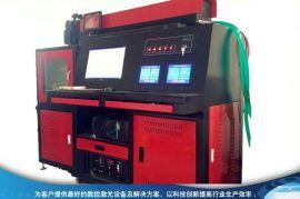 LY-GP23金刚石精密激光切割机