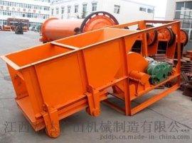 厂家直销 600*600槽式 摆式输送给料机