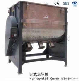 厂家供应定制不锈钢卧式混料机 卧式塑料混合搅拌机