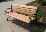 公园休闲椅厂家报价,防腐木公园休闲椅厂家报价,公园休闲椅厂家报价