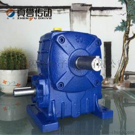 传动超市(真誉)厂家直销专业 WPA40~250蜗轮蜗杆减速机 杭州WP减速机