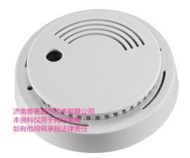 济南普赛供应无线温度采集器