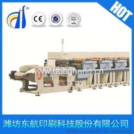 东航DH20420双伺服柔印机 机组式卷筒纸轮转 不干胶印刷 快速换版 节约纸张