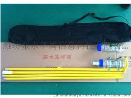 HY. ETC-1瓶式採樣器深水瓶式採樣器