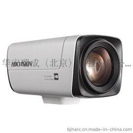 DS-2ZCN3006B海康威视130万网络一体化摄像机