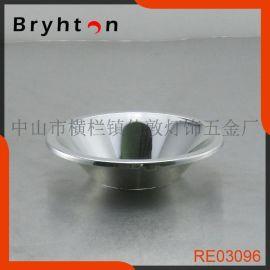 【伯敦】  铝制3寸直插反射罩_RE03096