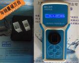 鎳離子儀 鎳離子檢測儀 鎳離子測定儀