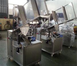 厂家供应全自动金属铝管灌装封尾机 颜料胶水药膏灌装三折四折机