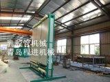 供应乳胶管机械,乳胶海绵机械