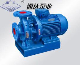 ISW卧式管道离心泵 不锈钢离心泵