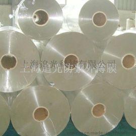 无色透明防紫外线PC膜聚碳酸酯薄膜