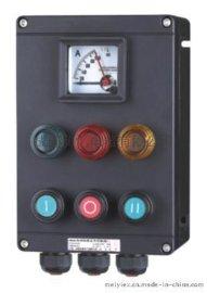 BZC8050系列防爆防腐操作柱(IIC)