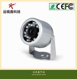车载串口摄像机 金属鹅蛋型 30W像素 红外防水 CMOS 1/4英寸 VO7725