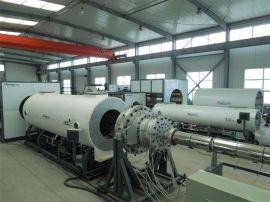 真空定径法保温护套管挤出生产线