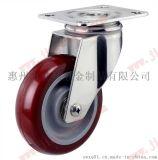3寸4寸5寸不锈钢聚氨酯轮 PU不锈钢脚轮