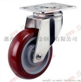 正宗304不锈钢脚轮万向轮 聚氨酯轮 不锈钢PU脚轮 不锈钢脚轮支架厂家 生产厂商