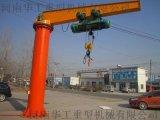 优质厂家供应质量好的2t悬臂吊 360度回转 船用悬臂吊