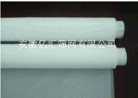 100目服装丝印网纱 120目油墨印刷网纱